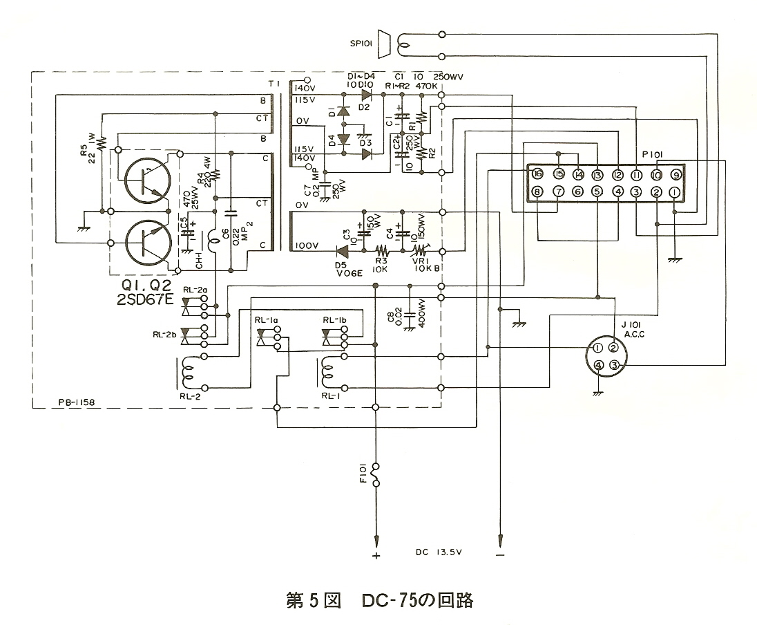 honda n600 wiring diagram wire center u2022 rh inkshirts co 2002 Honda Odyssey Radio Wire Diagram Honda Motorcycle Wiring Color Codes