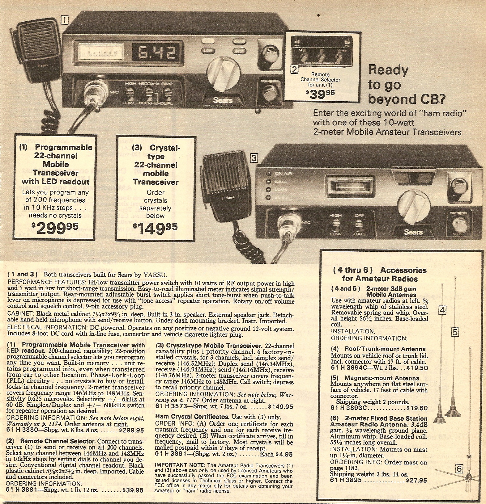 (Musen means = Wireless in Japanese). Sears Catalog 1978 showing both models