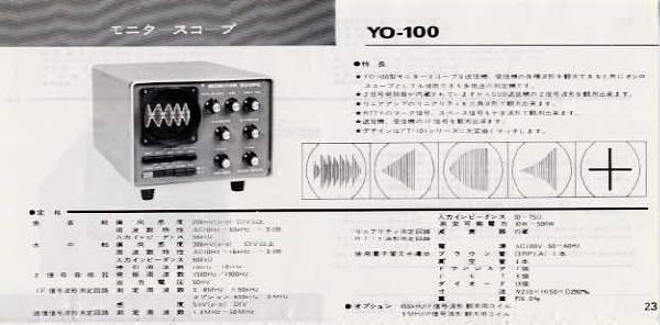 Yaesu Yo 100 Yo 101 Monitor Scope